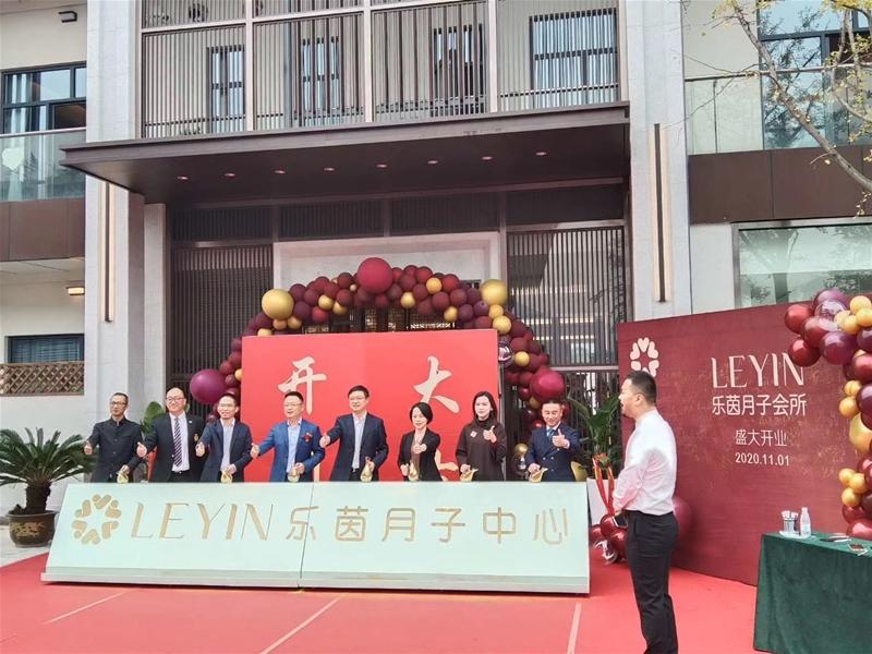 喜讯|江苏乐茵��山湾月子中心和亲子酒店盛大开业,江阴孕妈宝妈新添周末好去处